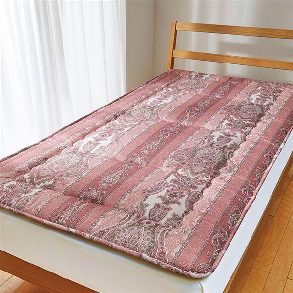 オーストラリア産ウール100%敷布団(固わた入り)(四つ折り・折りたたみ敷布団) 【ダブル】 ピンク