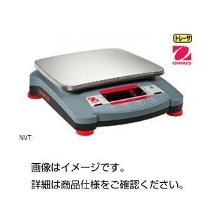 オーハウス電子てんびん(天秤)NVT10001JP/2