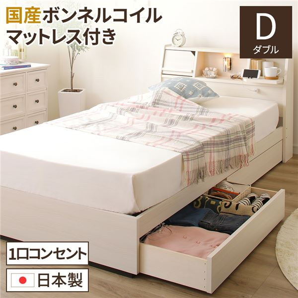 日本製 照明付き 宮付き 収納付きベッド ダブル (SGマーク国産ボンネルコイルマットレス付) ホワイト 『FRANDER』 フランダー【代引不可】
