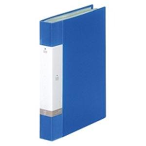 (まとめ買い)LIHITLAB クリヤーブック クリアブック リクエスト60P G3203-8 青 【×20セット】