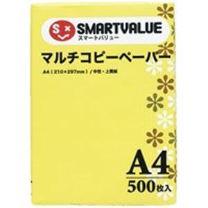 (まとめ買い)ジョインテックス コピーペーパー 中性紙 A4 500枚 A002J 【×40セット】