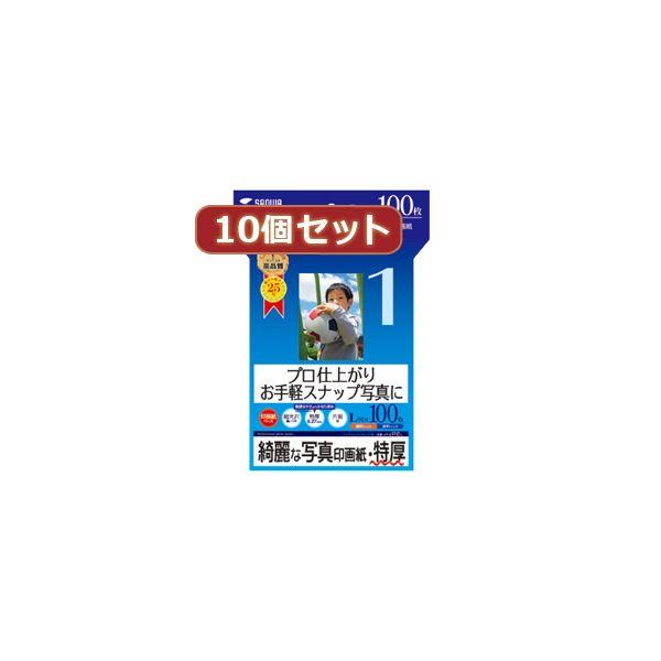 10個セットインクジェット写真印画紙・特厚 JP-EP6LX10