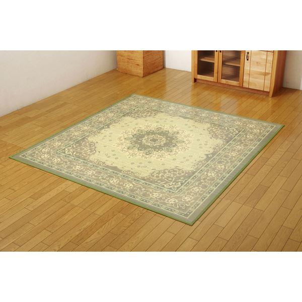 竹カーペット クラシック柄 『グラン』 180×240cm