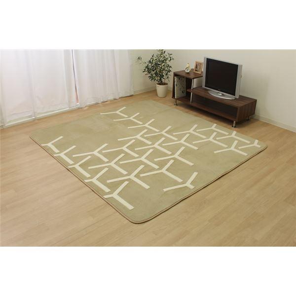 なめらかタッチ ラグマット/絨毯 【幾何柄 ベージュ 約200cm×250cm】 洗える ホットカーペット対応 『フォーリーRUG』
