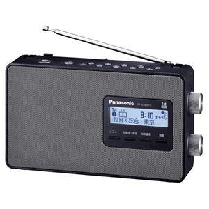 パナソニック(家電) ワンセグTV音声-FM-AM 3バンドレシーバー (ブラック)