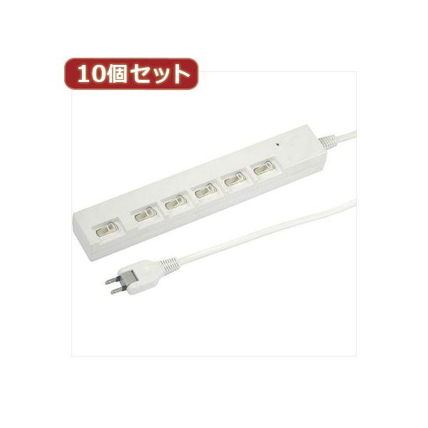 YAZAWA 10個セット横差し個別スイッチ付節電タップ Y02YBKS662WHX10