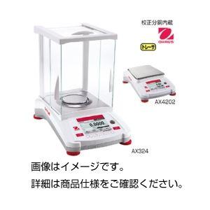 オーハウス電子てんびん(天秤)AX4201