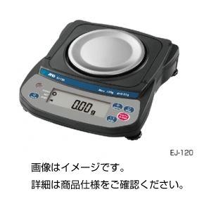 電子てんびん(天秤) EJ-200