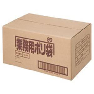 日本サニパック △ポリゴミ袋 N-93 透明 90L 10枚 30組【int_d11】