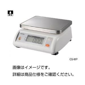 デジタル自動上皿はかりCS-10KWP