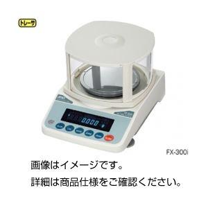 電子てんびん(天秤) FX-300i