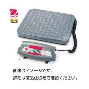 デジタル台ばかり SD75JP