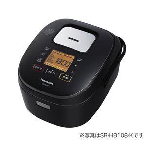 パナソニック(家電) IHジャー炊飯器 1.8L (ブラック)