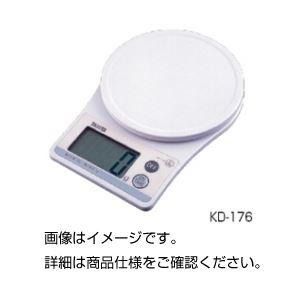 (まとめ)デジタルスケール KD-176【×3セット】