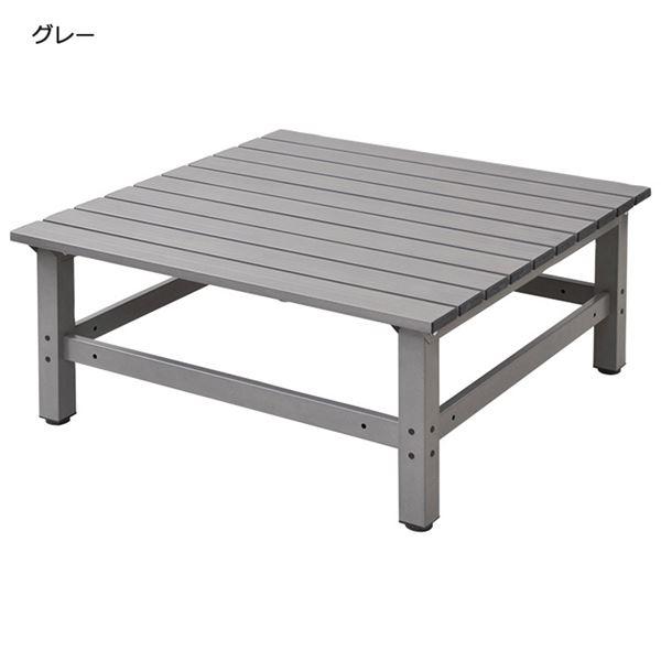 アルミデッキ縁台 【幅90cm】 ダークブラウン