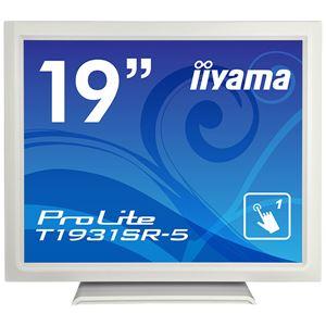 iiyama 19型タッチパネル液晶ディスプレイ ProLite T1931SR-5(抵抗膜方式/USB通信/シングルタッチ/防塵防滴/D-SUB/HDMI/DP) ホワイト【送料無料】