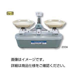 上皿てんびん(天秤) 100A