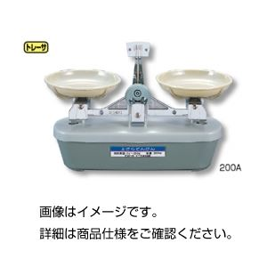 上皿てんびん(天秤) 200A