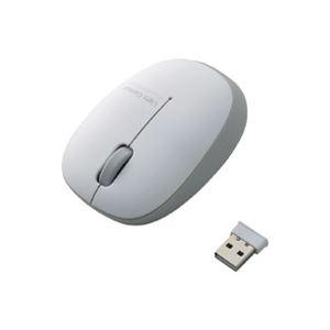 (まとめ買い)エレコム ELECOM ワイヤレスLEDマウス シルバーM-BL20DBSV 【×5セット】