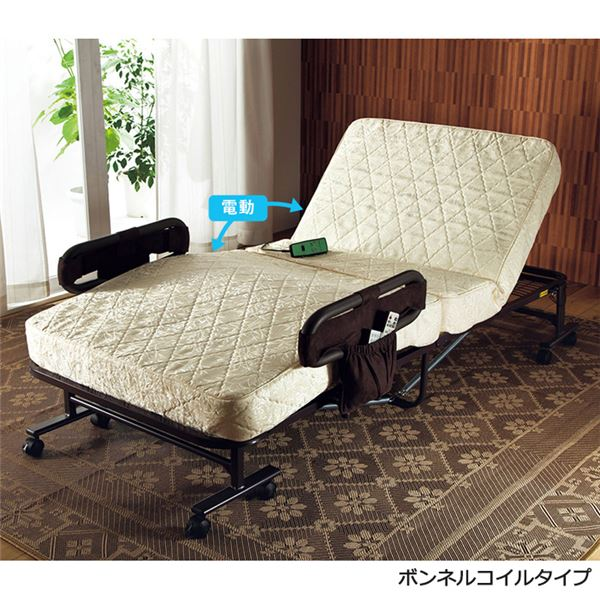 組立不要 マットが選べる電動ベッド(折りたたみベッド・リクライニングベッド・コイルマットレスベッド) 【ボンネルコイルタイプ】 ベージュ