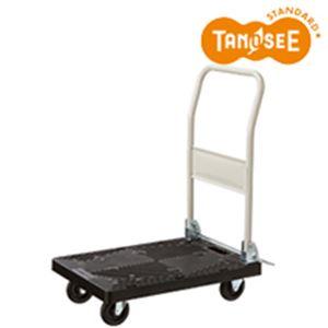 TANOSEE 自立式静運樹脂台車 120kg荷重 1台
