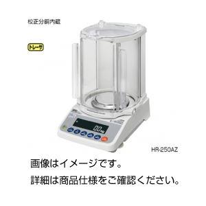 分析用電子てんびん(天秤) HR-100A