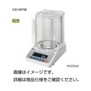 分析用電子てんびん(天秤) HR-251AZ