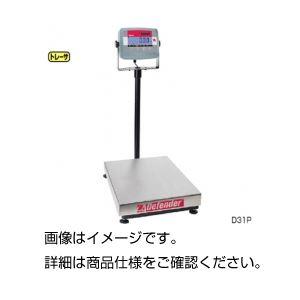 デジタル台ばかり D31P300BXJP