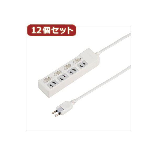 YAZAWA 12個セット 個別スイッチ付抜け止めタップ4個口 Y02KN442WHX12