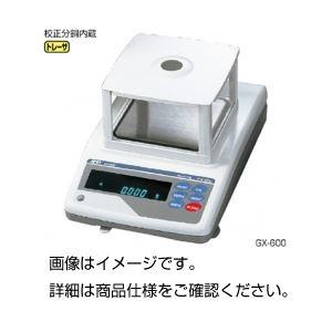 電子てんびん(天秤) GX-200