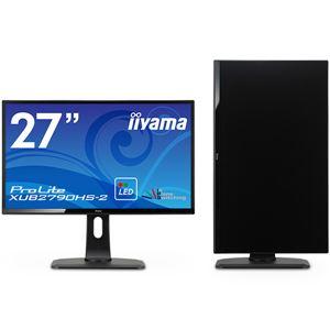 iiyama 27型ワイド液晶ディスプレイ ProLite XUB2790HS-2(LED、AH-IPS、昇降スタンド付) マーベルブラック