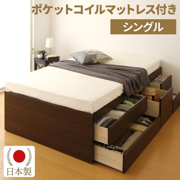 国産 大容量 収納ベッド シングル ヘッドレス (ポケットコイルマットレス付き) ブラウン 『Container』コンテナ 日本製ベッドフレーム【代引不可】