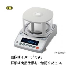 電子てんびん(天秤)FX-300iWP