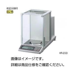分析用電子てんびん(天秤) HR-300i