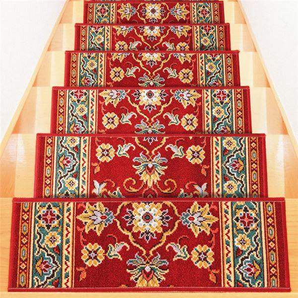ベルギー製 階段マット(はつ油・はっ水加工) 【15枚組】 レッド