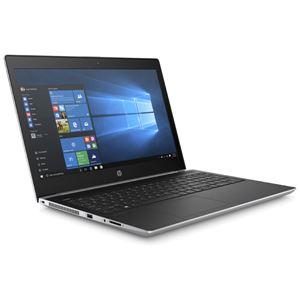 HP(Inc.) 450G5 i3-6006U/15H/4.0/500/W10P/O2K16/cam【送料無料】