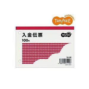 (まとめ)TANOSEE 入金伝票 B7・ヨコ型 100枚 100冊