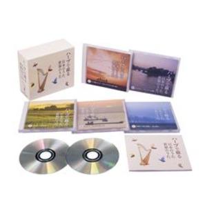 ハープで綴る 日本のうた 世界のうた CD5枚組