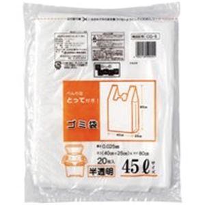 取っ手付なので、結んだり持ち運びに便利な半透明ゴミ袋です 日本技研 とって付ごみ袋 半透明 45L 20枚 20組
