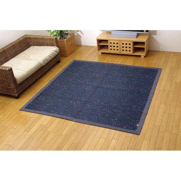 純国産 柳川段通 三重織 い草ラグカーペット 『柳川かすり』 ブルー 約191×250cm