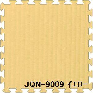 ジョイントクッション和み JQN-90 6枚セット 色 イエロー サイズ 厚15mm×タテ900mm×ヨコ900mm/枚 6枚セット寸法(1800mm×2700mm)