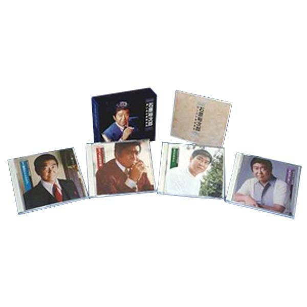 石原裕次郎 想い出の愛唱歌集(CD4枚組)