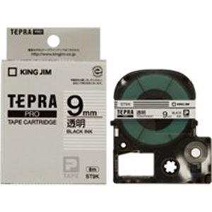 キングジム PROテープ ST9K-20 透明に黒文字 9mm 20個