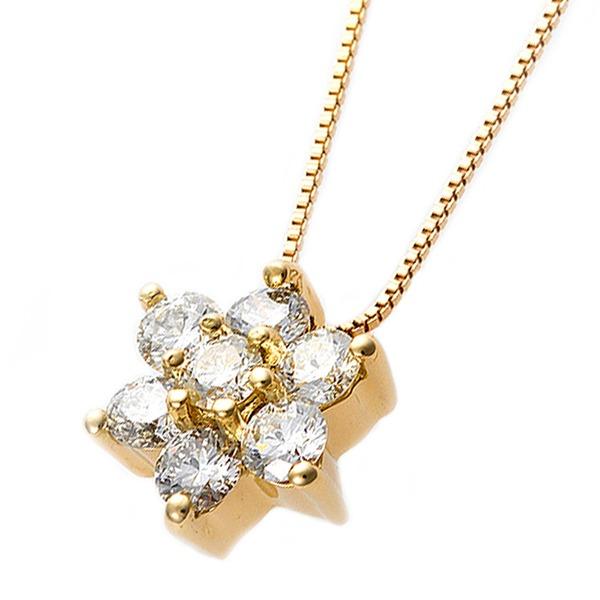 【鑑別書付】K18イエローゴールド 天然ダイヤモンドネックレス ダイヤ0.3ctネックレス フラワーモチーフ