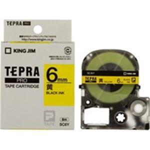 キングジム PROテープ SC6Y-20P 黄に黒字 6mm 20個
