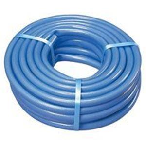 (まとめ買い)アイリスオーヤマ 耐圧糸入カットホース 20m ブルー 136412 【×3セット】