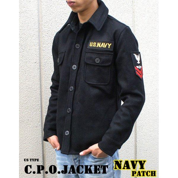 """USタイプ C.P.O.ジャケット """"NAVYパッチ"""" JJ127YP ブラック 38(M) 【レプリカ】"""