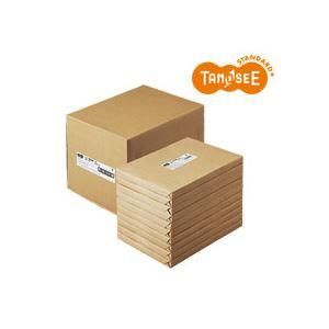 (まとめ)TANOSEE コピー判別用紙 A4 片面 250枚×10冊/箱