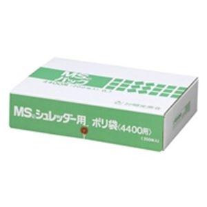 明光商会 シュレッダー専用ポリ袋 MSパック L