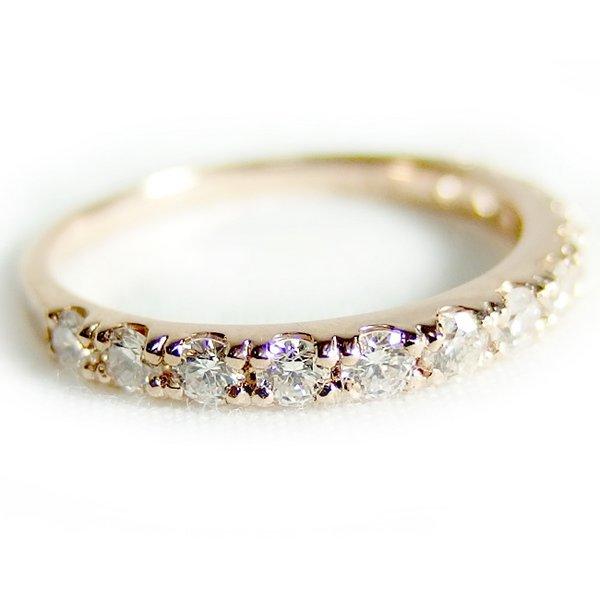 【鑑別書付】K18ピンクゴールド 天然ダイヤモンドリング ダイヤ0.50ct 10.5号 ハーフエタニティリング
